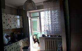 1-комнатная квартира, 42 м², 3/5 этаж, 6 мкр за 12 млн 〒 в Талдыкоргане