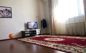 1-комнатная квартира, 52 м², 8/11 этаж, Алматы 19/2 за 19.3 млн 〒 в Нур-Султане (Астана), Есиль р-н
