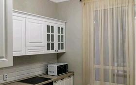 2-комнатная квартира, 65 м², 6/9 этаж помесячно, Кабанбай батыра 46Б — Улы Дала за 140 000 〒 в Нур-Султане (Астана), Есиль р-н
