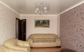 2-комнатная квартира, 55 м², 3/5 этаж, 4а квартал 11 за 7.3 млн 〒 в Темиртау