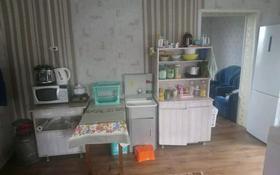 2-комнатный дом, 55 м², 4 сот., улица Тухачевского 66 за 5.3 млн 〒 в Петропавловске