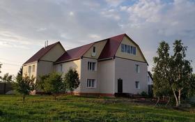 12-комнатный дом, 272 м², 25 сот., Надежды 2 за 38 млн 〒 в Петропавловске