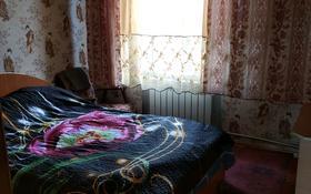 4-комнатный дом, 68 м², 15 сот., ЖД за 5.5 млн 〒 в Шемонаихе