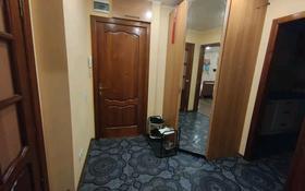 2-комнатная квартира, 62 м², 4/5 этаж, улица Евгения Брусиловского за 17.8 млн 〒 в Петропавловске