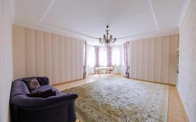 4-комнатная квартира, 166 м², 3/5 этаж, Кайыма Мухамедханова за 85.5 млн 〒 в Нур-Султане (Астана), Есиль р-н