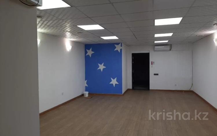 Офис площадью 40 м², Солодовникова 23 — Сатпаева за 150 000 〒 в Алматы, Бостандыкский р-н
