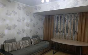 2-комнатная квартира, 80 м², 1/2 этаж помесячно, Алтынсарина — Тупиковая за 85 000 〒 в Каскелене