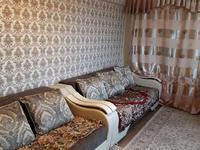 1-комнатная квартира, 31.7 м², 4/5 этаж