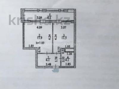 1-комнатная квартира, 42 м², 4/9 этаж, Мәңгілік Ел 52 — Улы Дала за 24.9 млн 〒 в Нур-Султане (Астане), Есильский р-н