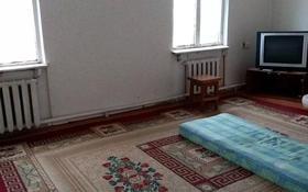 4-комнатный дом, 83 м², 8 сот., 8 Марта за 6 млн 〒 в Аксае