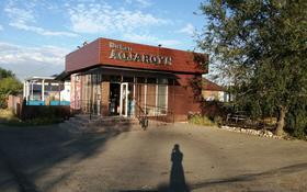 Магазин площадью 64 м², Абылай хана 293 а — Жетісу сазы за 29.5 млн 〒 в Талдыкоргане
