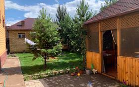 6-комнатный дом, 290 м², 7.5 сот., Ошакты 15 за 87.5 млн 〒 в Нур-Султане (Астана), Алматы р-н