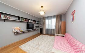 2-комнатная квартира, 67 м², 7/10 этаж, Кумисбекова 3a за 20 млн 〒 в Нур-Султане (Астана), Сарыарка р-н