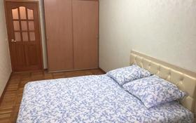 2-комнатная квартира, 45 м², 2/9 этаж посуточно, Гоголя — Назарбаева за 11 000 〒 в Алматы, Алмалинский р-н