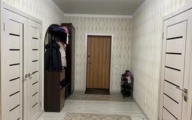 3-комнатная квартира, 84 м², 8/9 этаж, Мкрн Аэропорт 8 за 36 млн 〒 в Костанае