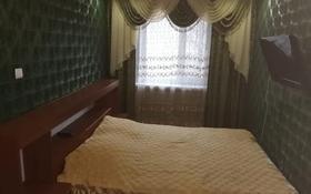 2-комнатная квартира, 45 м², 1/5 этаж помесячно, Евразия 56 за 80 000 〒 в Уральске