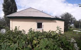 3-комнатный дом, 75 м², 7.2 сот., Нефтебаза за 6 млн 〒 в Усть-Каменогорске
