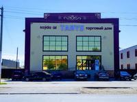 Здание, площадью 2240 м²