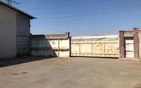 Промбаза 80 соток, Село Байсерке — Село Байсерке за 576 000 〒