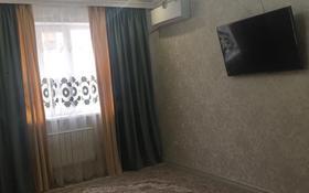 2-комнатная квартира, 60 м², 5/6 этаж, 32Б мкр, 32Б мкр ЖК Шанырак 2 за 11.4 млн 〒 в Актау, 32Б мкр