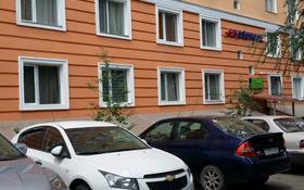 1-комнатная квартира, 20 м², 3/9 этаж посуточно, Казыбек би 125 — Досмухамедова за 6 000 〒 в Алматы