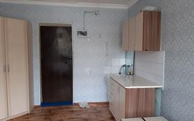комната в общежитии за 3.4 млн 〒 в Нур-Султане (Астана), р-н Байконур