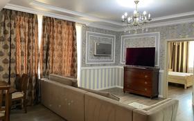 3-комнатная квартира, 100 м² помесячно, Академика Сатпаева 316/1 за 250 000 〒 в Павлодаре