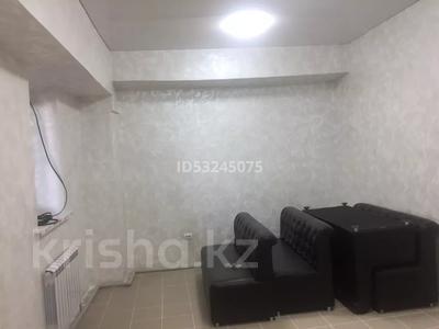 Помещение площадью 45 м², 9 площадка 16 за 45 000 〒 в Талдыкоргане — фото 2
