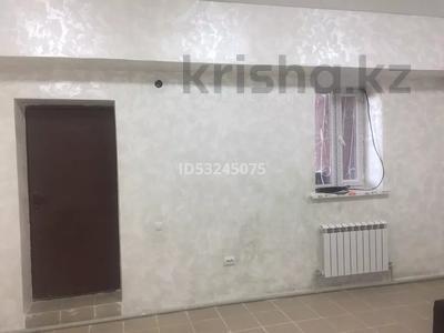 Помещение площадью 45 м², 9 площадка 16 за 45 000 〒 в Талдыкоргане — фото 3