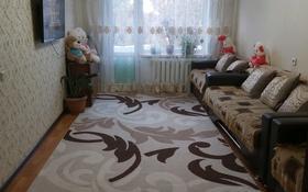 3-комнатная квартира, 61 м², 5/5 этаж, Нурсултана Назарбаева 63/1 за 15 млн 〒 в Усть-Каменогорске