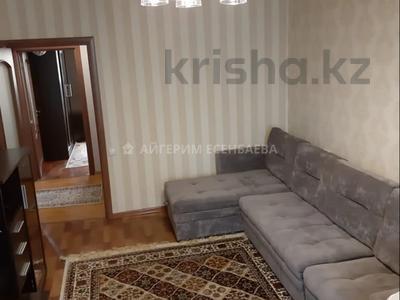 3-комнатная квартира, 59 м², 3/5 этаж, Фурката 9 за 20 млн 〒 в Алматы, Алмалинский р-н