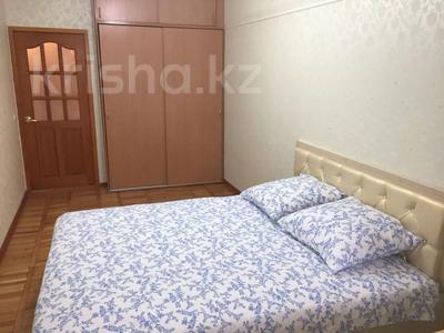 2-комнатная квартира, 51 м², 2/9 этаж посуточно, Гоголя 75 — Назарбаева за 10 000 〒 в Алматы — фото 2