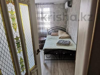 9-комнатный дом, 440 м², 30 сот., Бакыт за 66 млн 〒 в Актобе