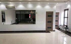 Помещение площадью 150 м², Абулхаир Хана 85 за 5 000 〒 в Актобе