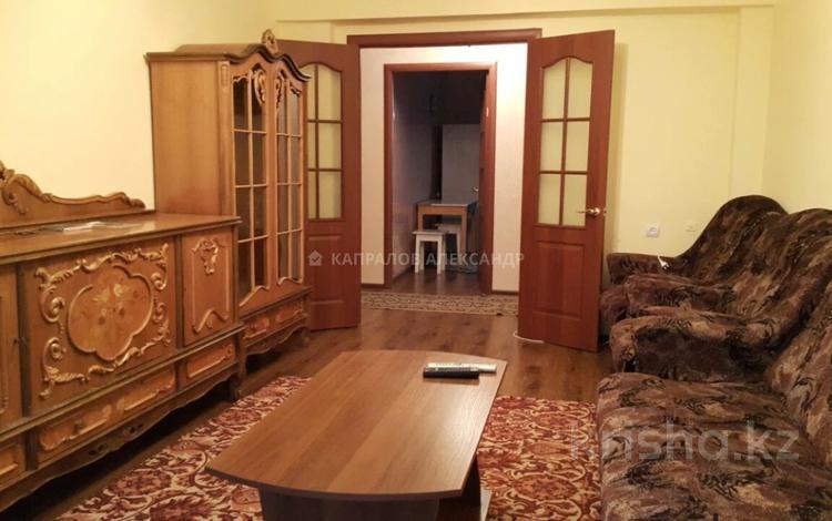 3-комнатная квартира, 63 м², 4/5 этаж, мкр Самал-2, Мкр Самал-2 2А — проспект Достык за 34 млн 〒 в Алматы, Медеуский р-н