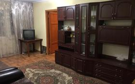 3-комнатная квартира, 56 м², 5/5 этаж, 12-й мкр за 10.8 млн 〒 в Караганде, Октябрьский р-н