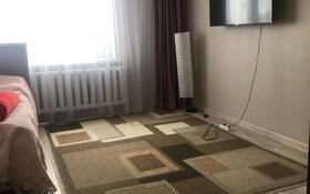 1-комнатная квартира, 42.4 м², 10/10 этаж, Шакарима 86а — Чайковского за 10 млн 〒 в Семее