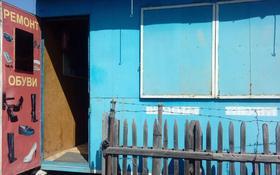 Киоск для ремонта обуви за 250 000 〒 в Усть-Каменогорске
