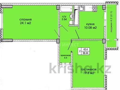 2-комнатная квартира, 66.46 м², 5/10 этаж, Нажимеденова за ~ 15.9 млн 〒 в Нур-Султане (Астана), Алматы р-н — фото 3