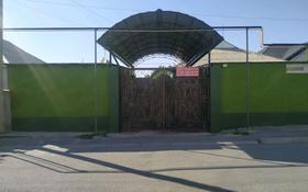 8-комнатный дом, 200 м², 8 сот., улица Табынбаева 36 — Гагарина за 40 млн 〒 в Шымкенте, Абайский р-н