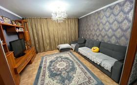 3-комнатная квартира, 69.8 м², 7/9 этаж, Океан бозтаева 40 за 20 млн 〒 в Семее