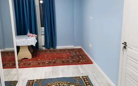 2-комнатная квартира, 43 м², 1/4 этаж помесячно, мкр Калкаман-3, Илтипат 59г — Ул.Шаляпина уг Яссауий за 150 000 〒 в Алматы, Наурызбайский р-н