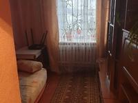 3-комнатная квартира, 76 м², 2/2 этаж