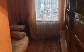 3-комнатная квартира, 76 м², 2/2 этаж, Мкр Энергетиков 1 — 2-ая Северная за 8.5 млн 〒 в Щучинске