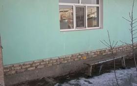 5-комнатный дом, 80 м², 6 сот., Асфандиярова 19 — Майлина за 11 млн 〒 в