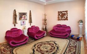 6-комнатный дом помесячно, 420 м², 7 сот., мкр Дубок-2 — Жандосова за 600 000 〒 в Алматы, Ауэзовский р-н