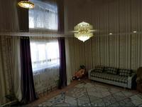 5-комнатный дом, 75.2 м², 95.8 сот.