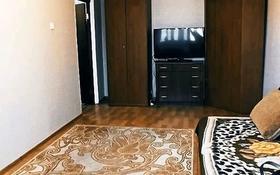 1-комнатная квартира, 32 м², 5/5 этаж, мкр Аксай-2 за 14.8 млн 〒 в Алматы, Ауэзовский р-н