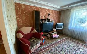 3-комнатная квартира, 63 м², 3/5 этаж, Юности 51 за 13 млн 〒 в Семее