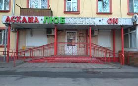 Магазин площадью 41 м², улица Рихарда Зорге 5 за 200 000 〒 в Алматы, Турксибский р-н